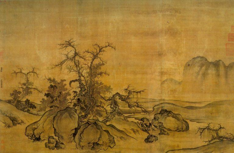 Каменистая равнина и далекий горизонт. XI в.