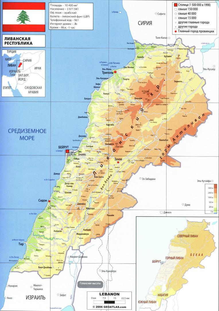 Карта Ливанской республики
