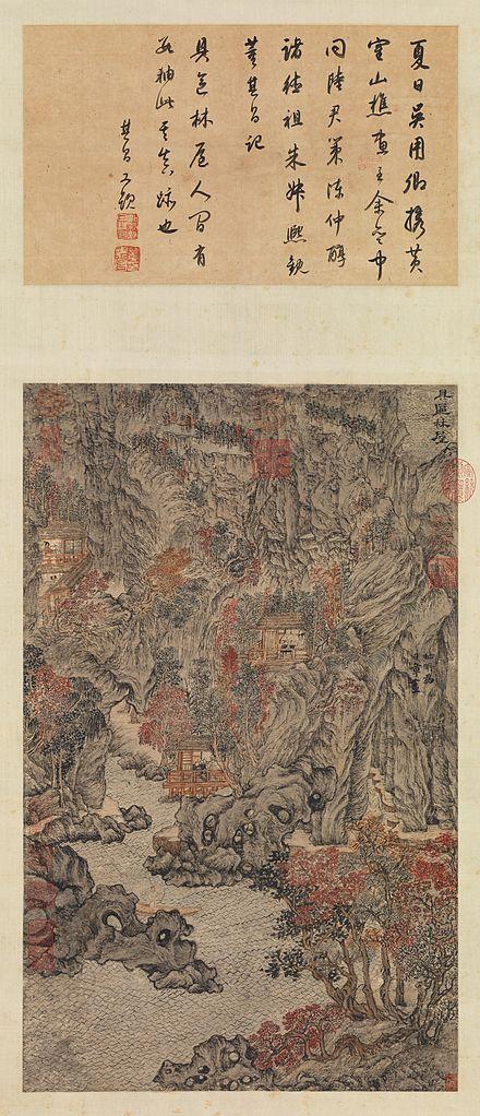 Лесная пещера в Цзюйцюе. 1378