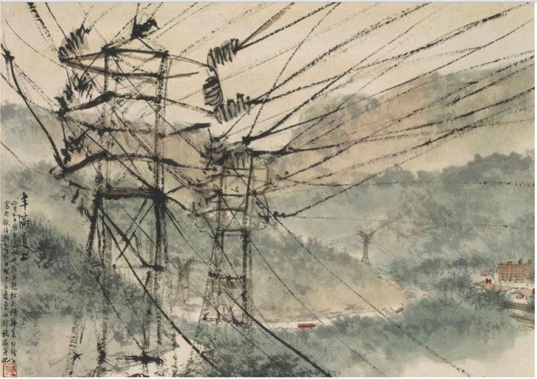 Линии электропередач. 1954