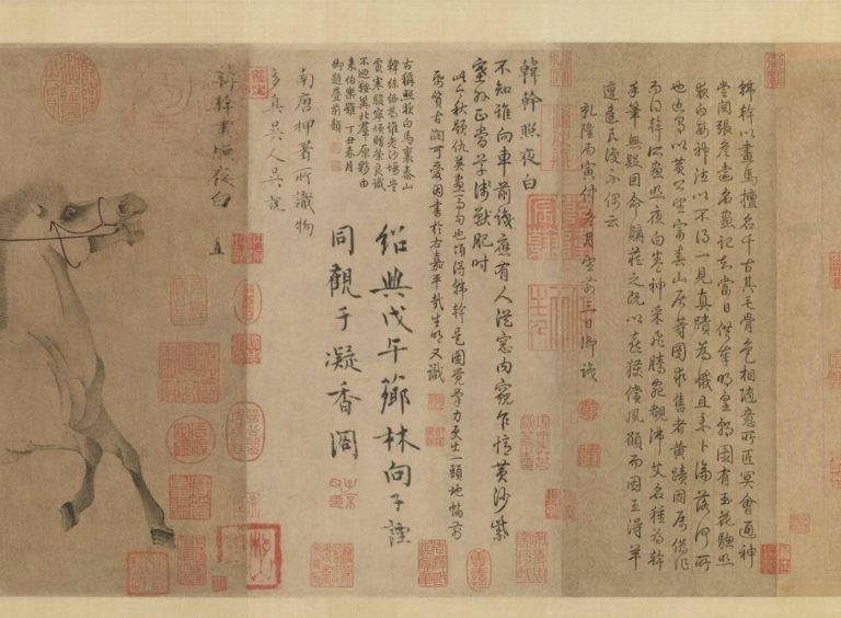 Лошадь «Молния в ночи». Фрагмент (комментарии владельцев). Китай, ок. 750