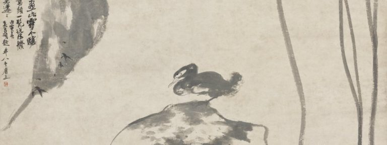 Лотос и утки. Фрагмент. Ок. 1696