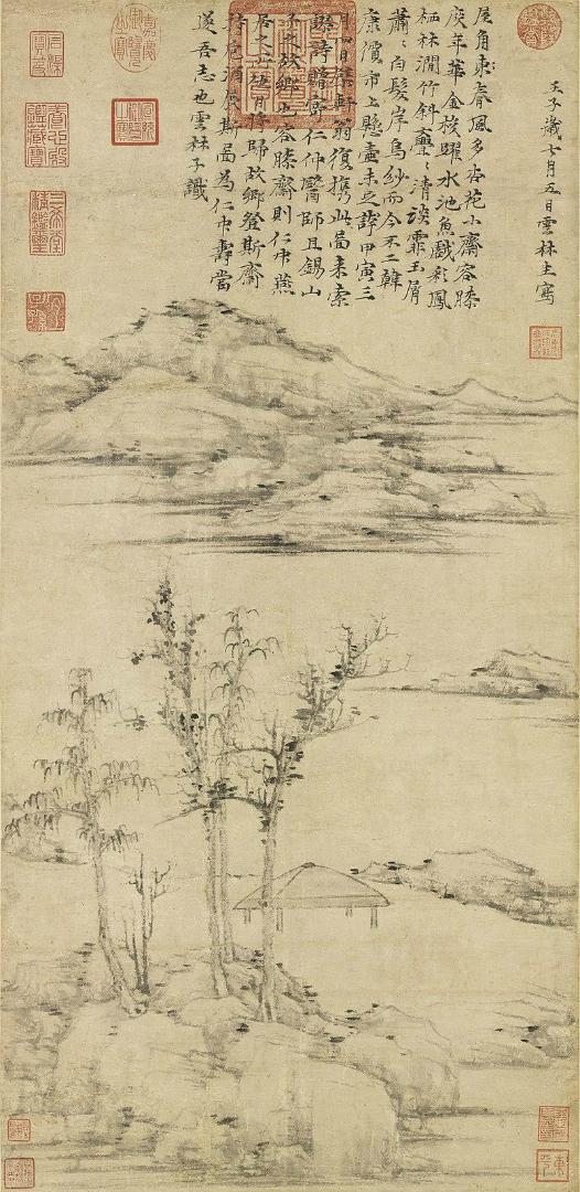 Мастерская Жунси. 1372