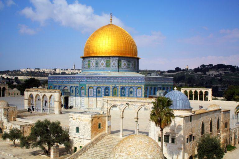 Мечеть Куббат ас-Сахра и прилегающие строения