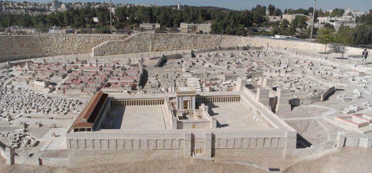 Модель Второго Иерусалимского Храма
