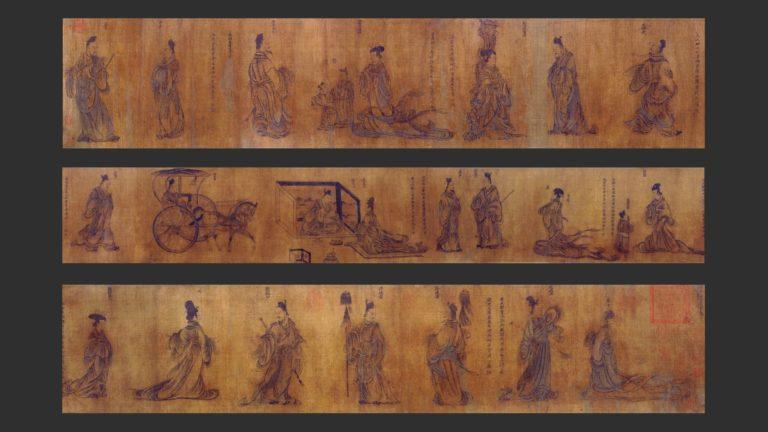 Мудрые и добропорядочные женщины. Копия периода Сун (960–1279)