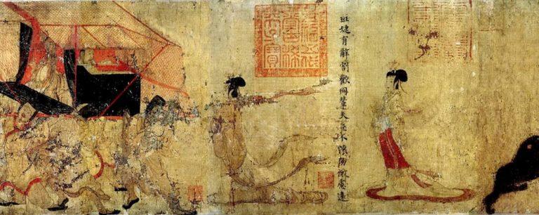 Наставления придворным дамам. Фрагмент. Копия V–VII вв.