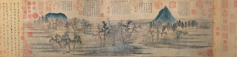 Осенние краски вокруг гор Цяо и Хуа. Фрагмент. 1296