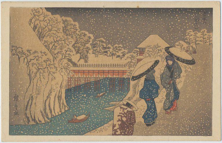 Отяномидзу. Лист из серии «Знаменитые места Эдо». Япония