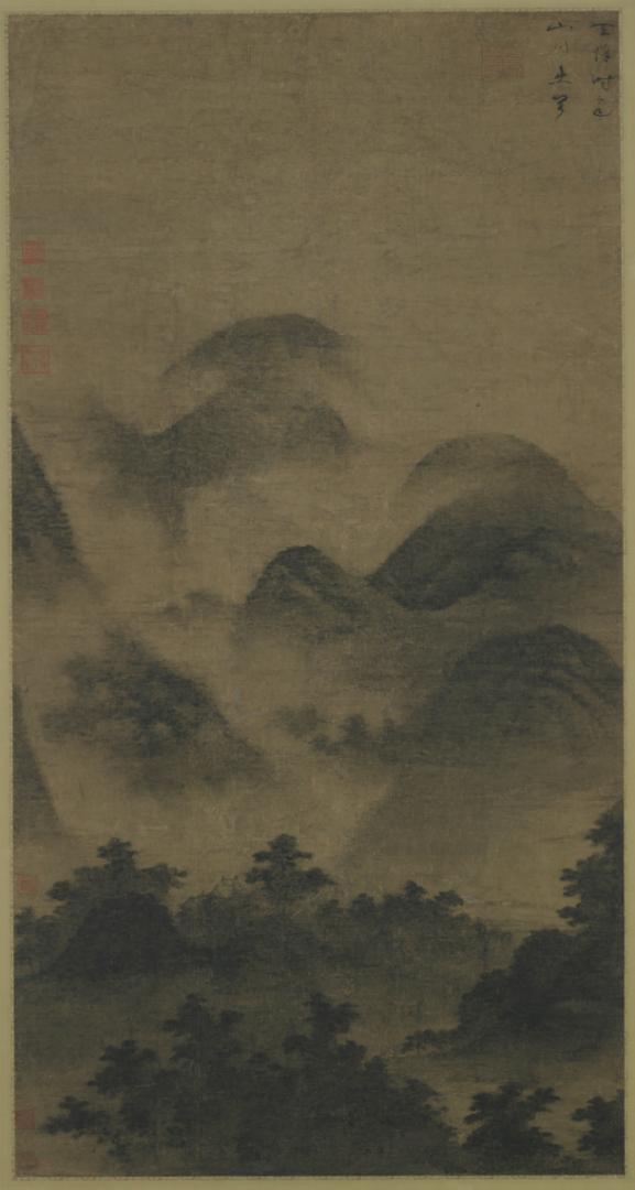 Павильон поднимающихся облаков