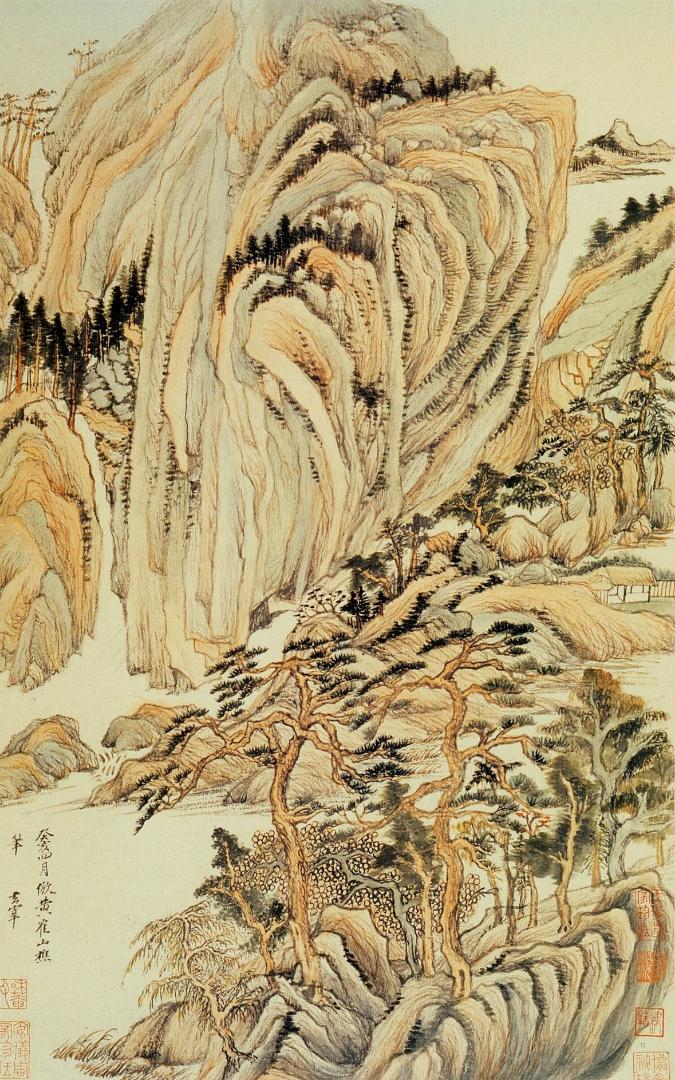 Пейзаж в манере Ван Мэна. Лист из альбома «Пейзажи в манере старых мастеров». 1621–1624