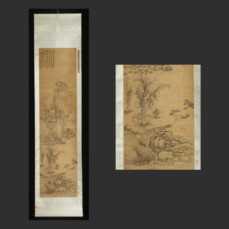 Пейзаж. Китай, XIX в.