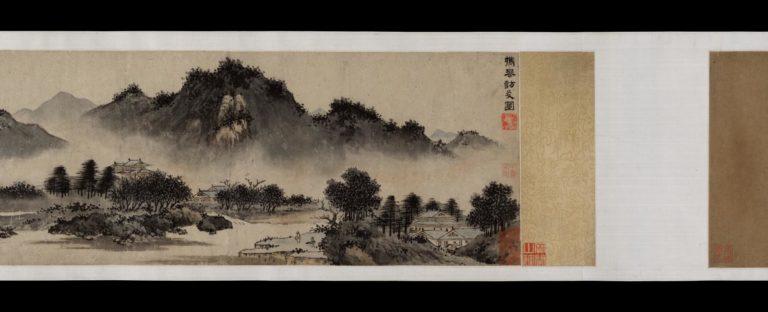Пейзаж. Китай, династия Мин (1368–1644)
