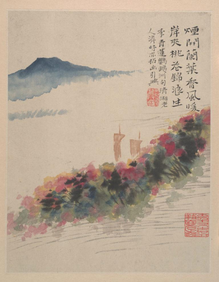 Пейзаж. Лист из альбома «Цвета природы». Ок. 1700