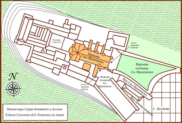 План монастыря Сакро-Конвенто в Ассизи