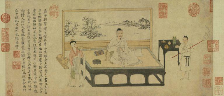 Портрет Ни Цзаня. Ок. 1340