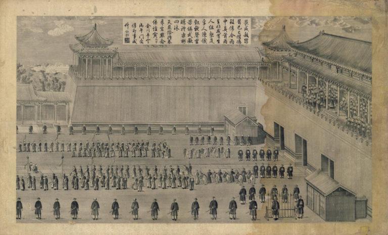 Представление пленников императору после военной кампании при Цзиньчуане. Лист из серии «Битвы в гравюрах на меди». 1771–1776