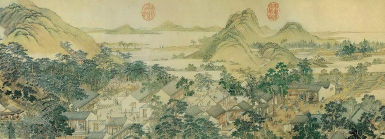 Процветающий Сучжоу. Фрагмент. XVIII в.