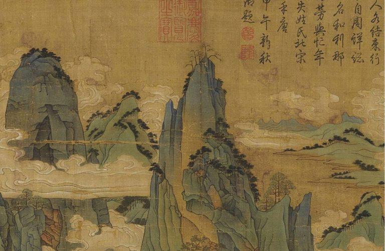 Путешествие Минхуана в Шу. Фрагмент. Сунская копия картины, созданной ок. 800 г.