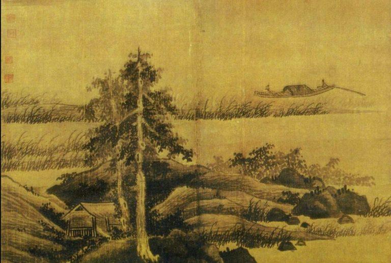 Рыбак. Фрагмент. 1342