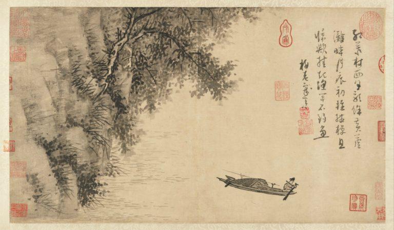 Рыбак. Китай, ок. 1350