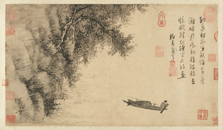 Рыбак. Ок. 1350