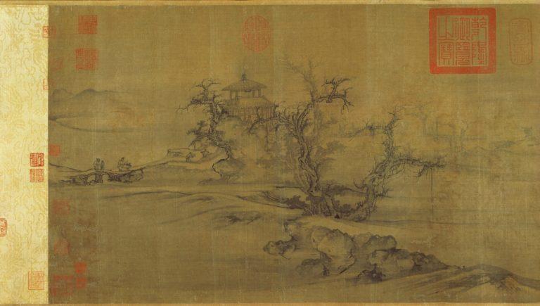 Старые деревья, ровная даль. Фрагмент. Ок. 1080