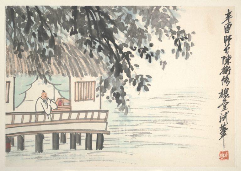 Студия художника у воды. 1921