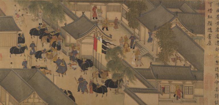 Свиток из серии «Восемнадцать песен флейты кочевника» в стиле академической живописи династии Сун. Нач. XV в.