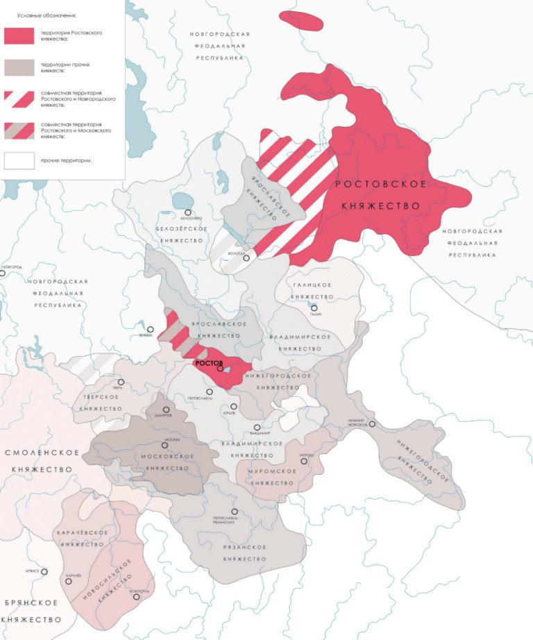 Территория Ростовского княжества в I пол. XIV в.