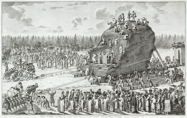 Транспортировка «Гром-камня». Ок. 1770