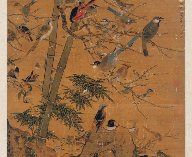 Три друга и сотня птиц. Фрагмент свитка. 1413