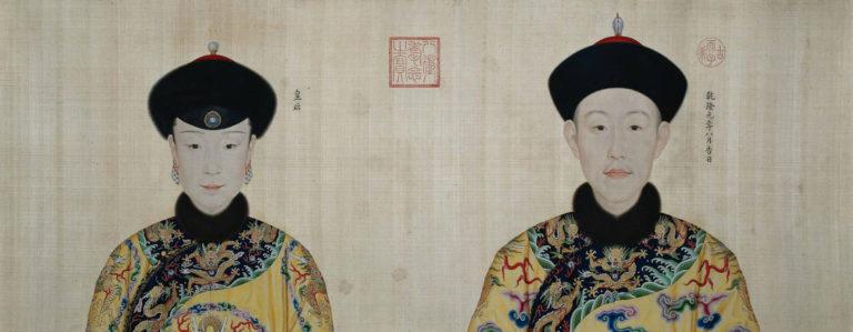 Умозрительное представление доброго и мирного правления (портреты императора Цяньлуна, императрицы и одиннадцати императорских супруг). Фрагмент. 1736–1770-е