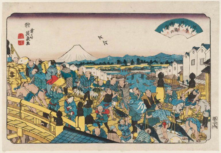 В ясную погоду на Нихонбаси. Из серии «Восемь видов Эдо». 1843–1847