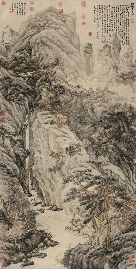 Величественная гора Лу. 1467