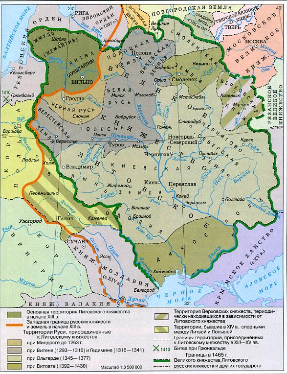 Великое княжество Литовское в XIII-XV вв.