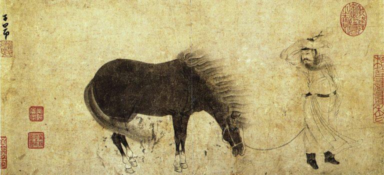 Всадник с лошадью на ветру. 1280