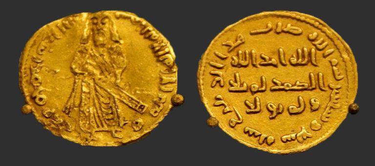 Золотой динар с изображением халифа Абд аль-Малика. Рубеж VII–VIII вв.