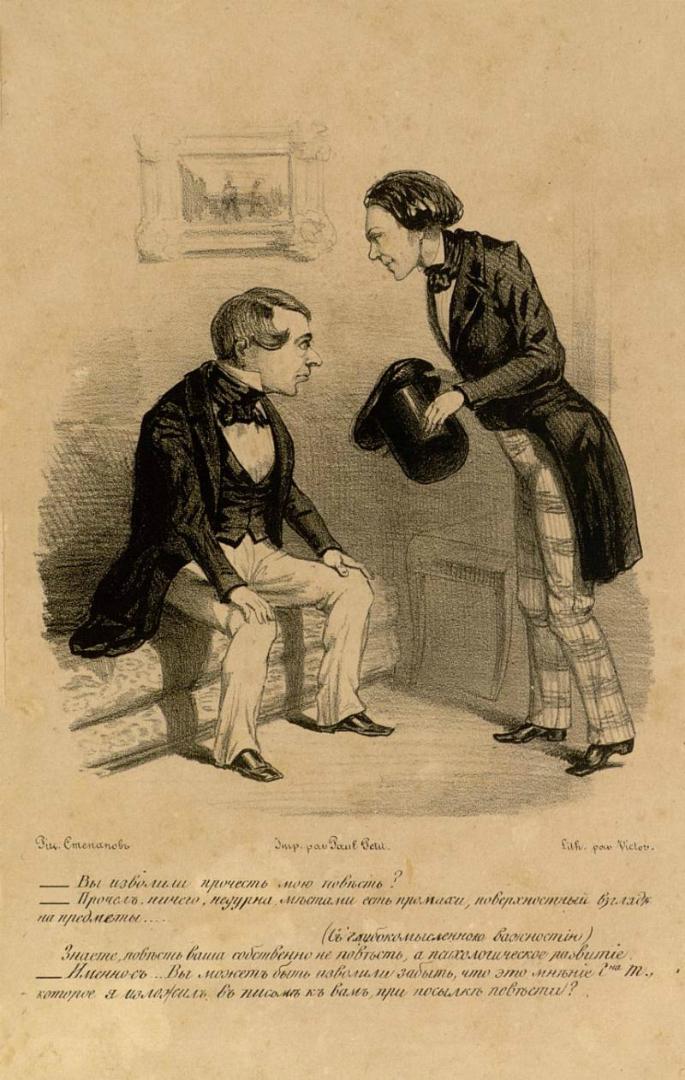 А. А. Краевский (редактор «Отечественных записок») и Ф. М. Достоевский. 1847