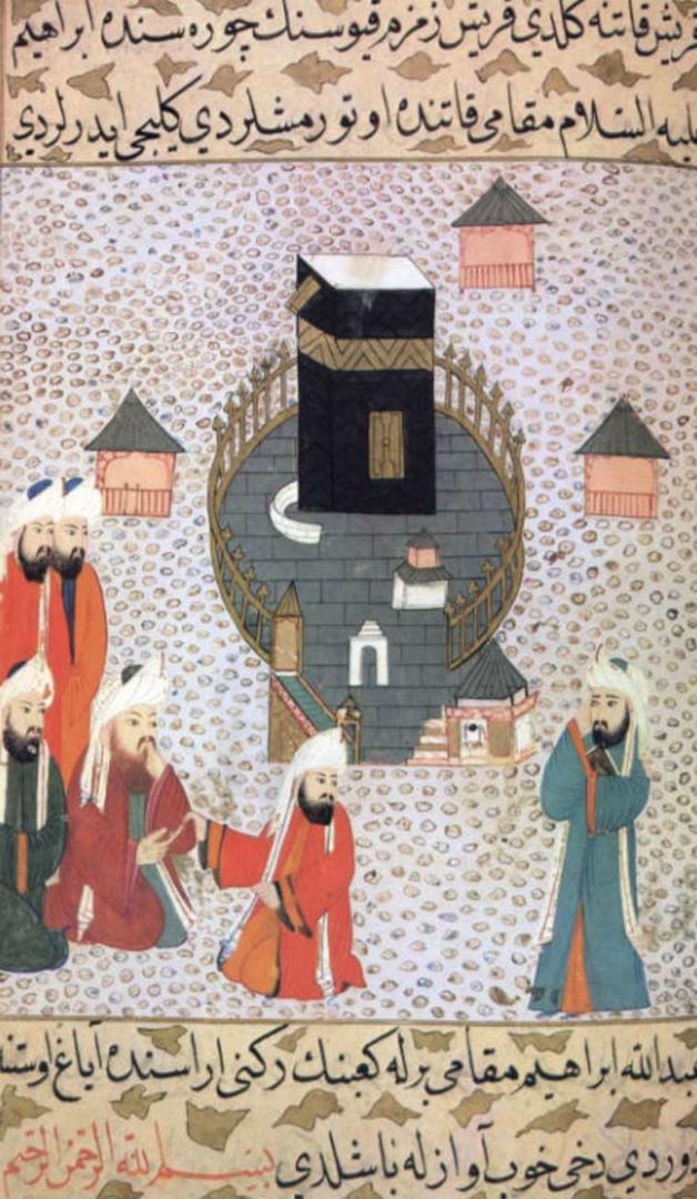 Абдуллах ибн Масуд c Кораном перед курайшитами. 1595–1596
