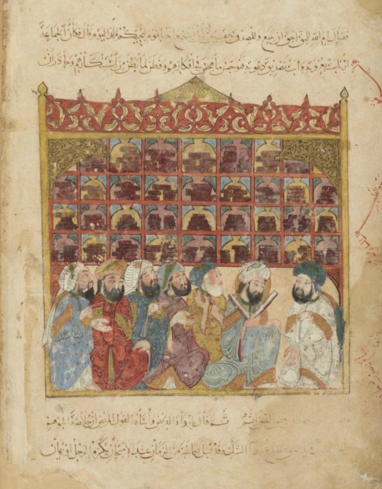 Абу Зайд в библиотеке Басры. 1237