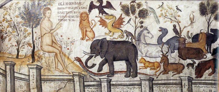 Адам даёт имена животным. Ок. 1527