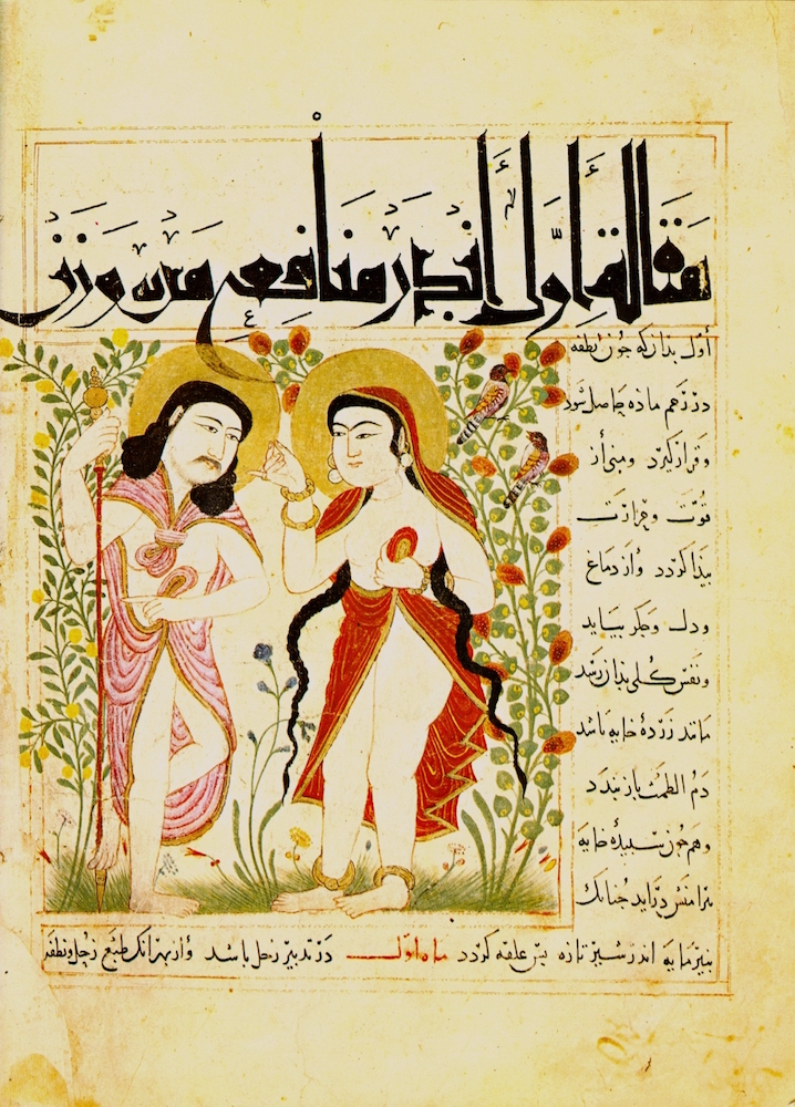 Адам и Ева. 1294–1299