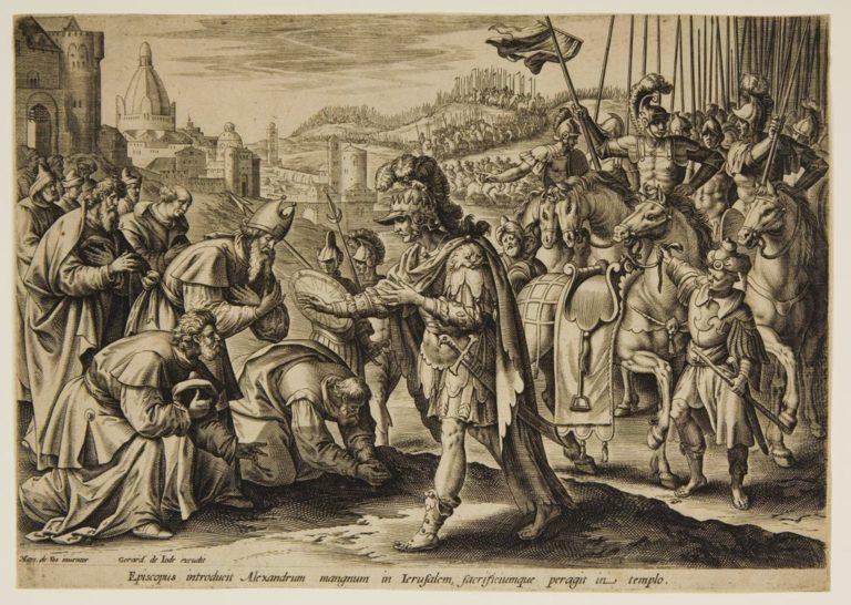 Александр Македонский в Иерусалиме. XVI в.