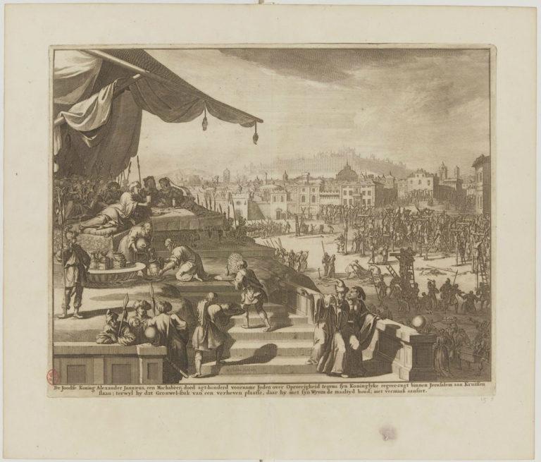 Александр Яннай, пирующий во время распятия фарисеев. 1729