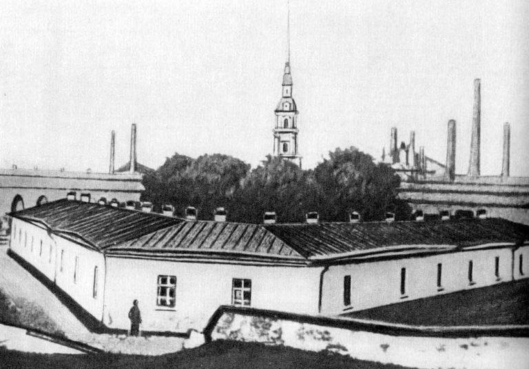 Алексеевский равелин Петропавловской крепости, в котором был написан рассказ «Маленький герой». 1870-е