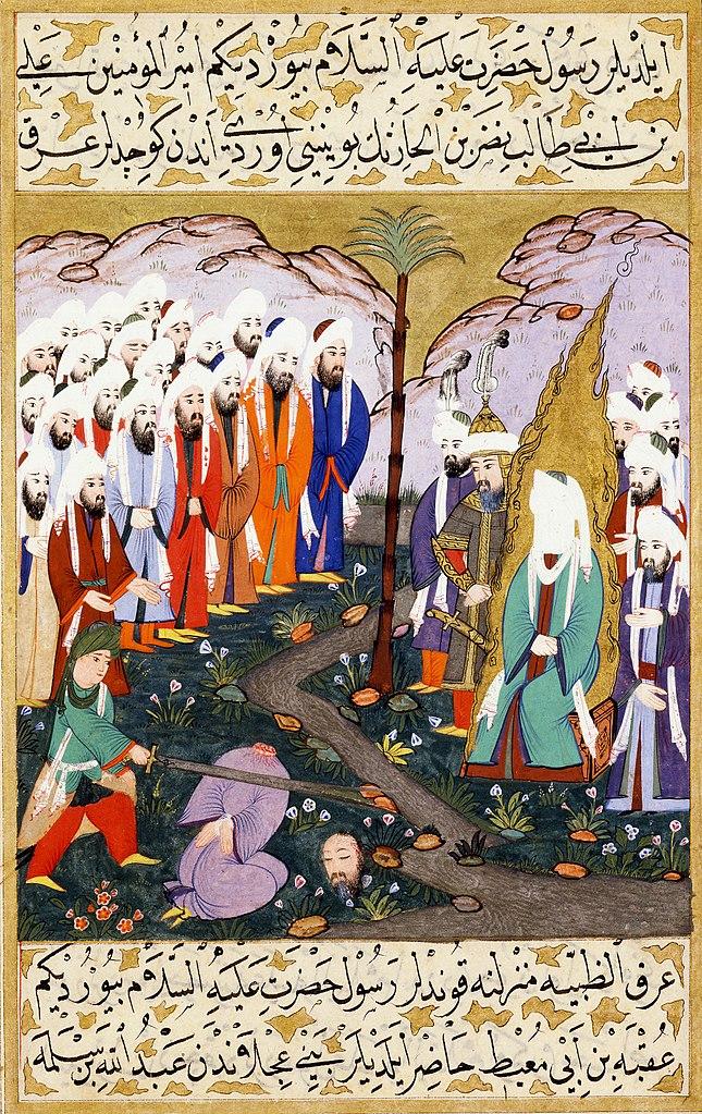 Али отрубает голову арабу-язычнику в присутствии Мухаммада. 1595–1596