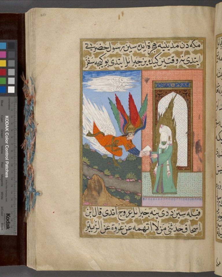 Ангел Джабраил приносит Мухаммаду послание от Бога с указанием покинуть Мекку и отправиться в Медину. Турция, ок. 1594