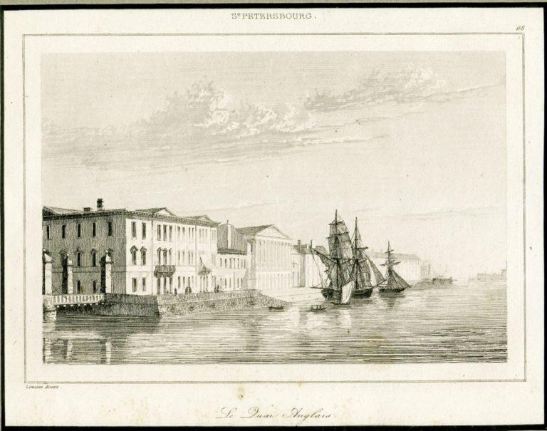 Английская набережная. 1838