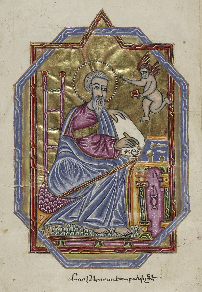 Апостол Матфей. 1609